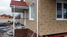 Фасадные панели - ⭐ ФАСАДНЫЕ ПАНЕЛИ , 0