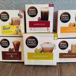 Ингредиенты для приготовления напитков - Кофе в капсулах Nescafe Dolce Gusto, 0