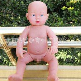 Куклы и пупсы - Кукла младенец для тренировок мамы и папы, 0
