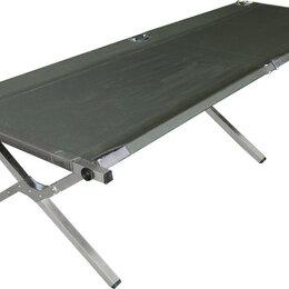 Походная мебель - Кровать кемпинговая Woodland Camping bed, складная, 190 x 65 x 41 см, 0
