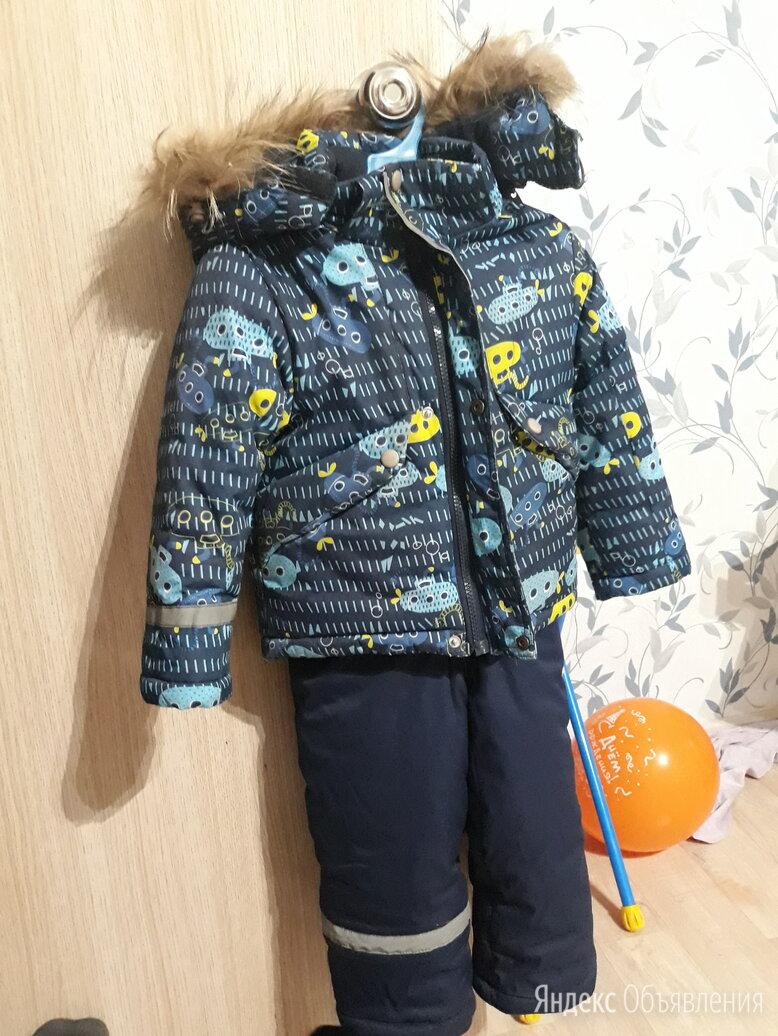 Зимняя куртка и штаны Tornado по цене 1000₽ - Комплекты верхней одежды, фото 0