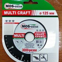 Диски отрезные - Алмазный универсальный отрезной диск Multi Craft…, 0