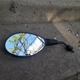 Фонари - Зеркало на мопед велосипед, 0