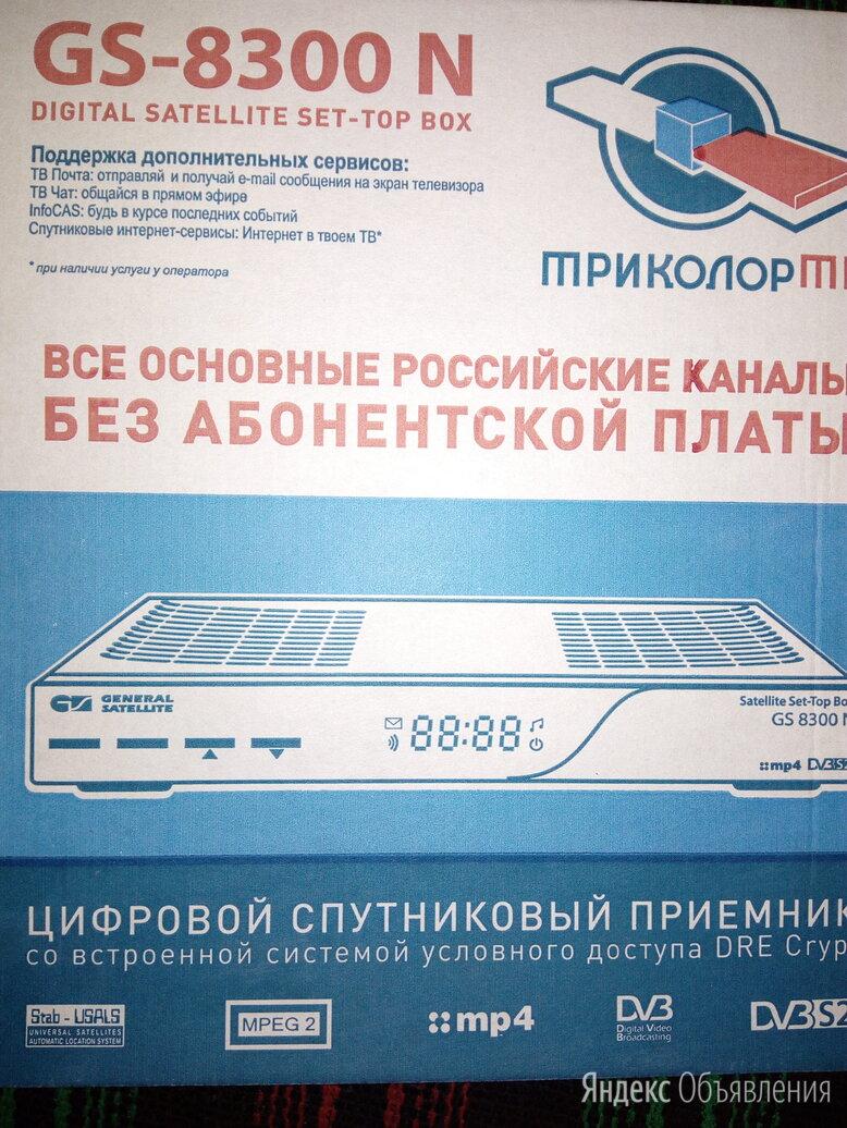 спутниковая тарелка Триколор по цене 3000₽ - Спутниковое телевидение, фото 0
