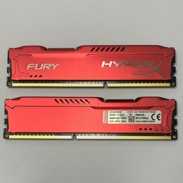 Модули памяти - Память Kingston HyperX 8GB Kit 2x4GB 1866MHz DDR3, 0