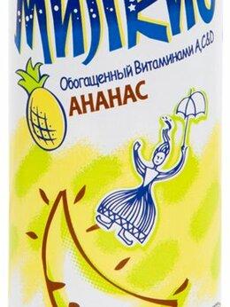 Очищение и снятие макияжа - Газированная вода Milkis ананас 250 мл, 0