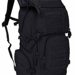 Рюкзаки - Рюкзак тактический TAD 5, 0