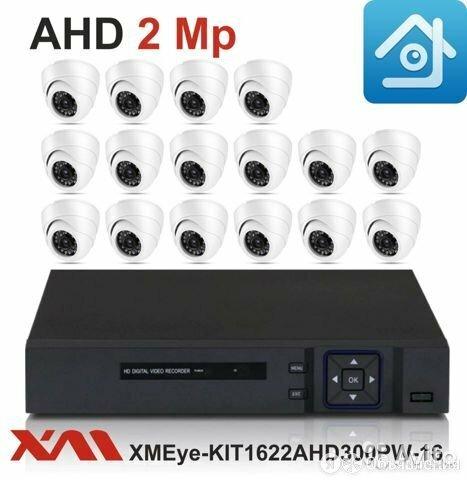 Комплект видеонаблюдения на 16 камер 1080р по цене 23600₽ - Камеры видеонаблюдения, фото 0