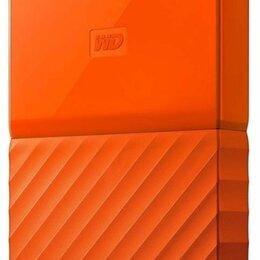 Внешние жесткие диски и SSD - Внешний жесткий диск WD My Passport, 2 ТБ, 0