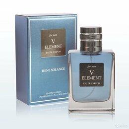 Парфюмерия - Парфюмерная вода Rene Solange Element V , 0