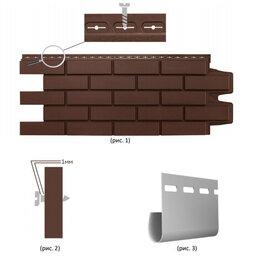 Фасадные панели - Стартовая Планка для Фасадных панелей, 0