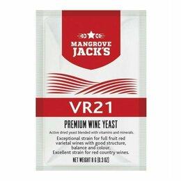 Продукты - Винные дрожжи MANGROVE JACK'S VR21, 0