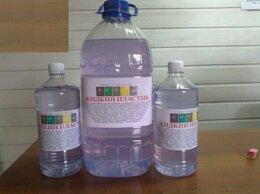 Пропитки - Жидкий пластик, ламинирование, замена краске и…, 0