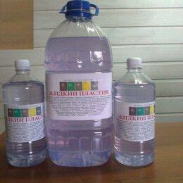 Пропитки - Жидкий пластик, ламинирование, замена краске и пропиткам - жидкая ламинация!, 0