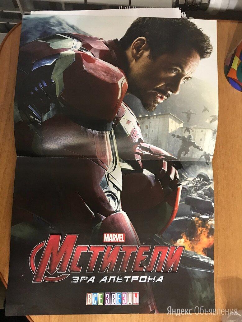 Постер «Железный человек» по цене 100₽ - Постеры и календари, фото 0