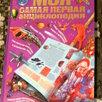 Детская литература по цене 350₽ - Детская литература, фото 3
