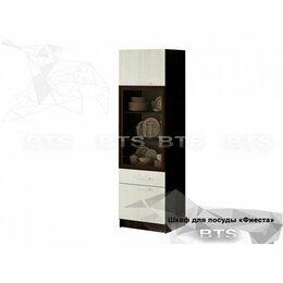 Шкафы, стенки, гарнитуры - Шкаф под посуду Фиеста, 0