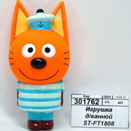 Игрушки для ванной - Три кота Коржик Игрушка для ванны , 0