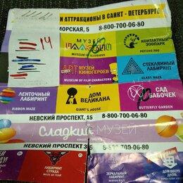 Подарочные сертификаты, карты, купоны - Билет на 2 площадуи проекта Big Funny, 0