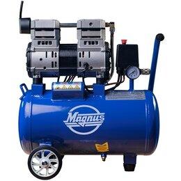 Воздушные компрессоры - Компрессор воздушный безмасляный Magnus K-205/24OF, 0