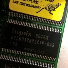 Модули памяти - Hynix 1gb pc400 ddr, 0