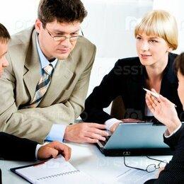 Администраторы - Работа в офисе, 0