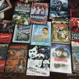 Видеофильмы - Фильмы и сериалы на DVD цена за все диски , 0