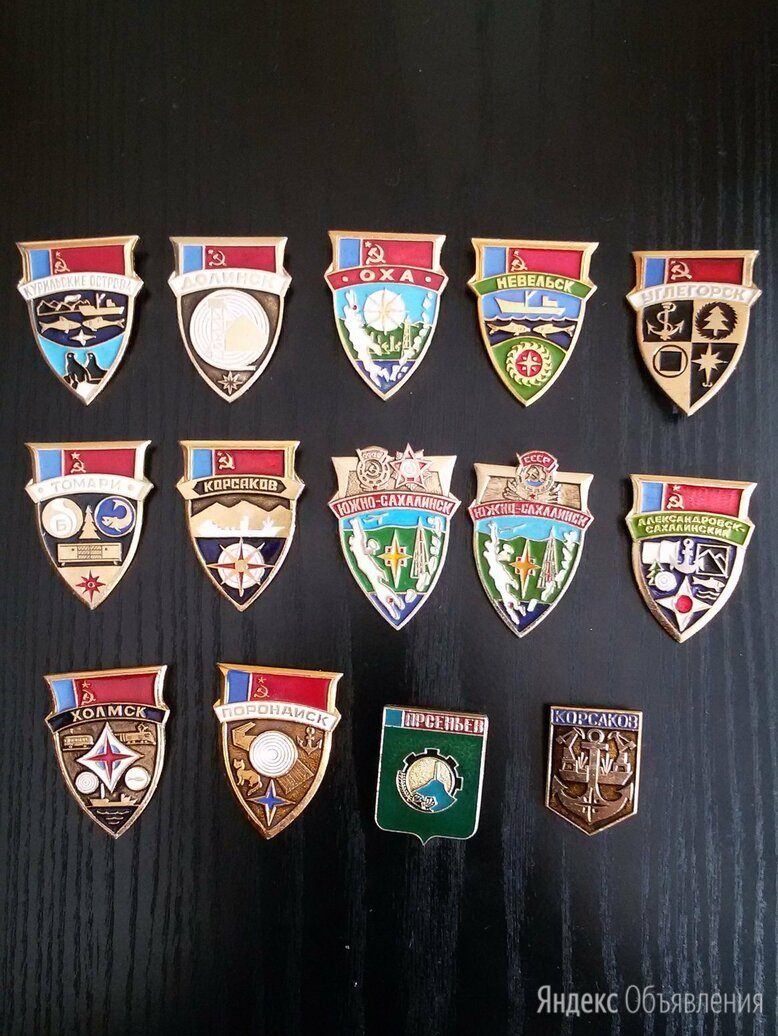 Значок СССР по цене 100₽ - Жетоны, медали и значки, фото 0