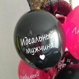 """Новогодний декор и аксессуары - Надпись на латексном шаре 12"""", 0"""