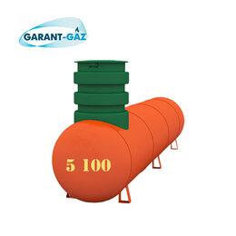 Отопительные системы - Подземный горизонтальный газгольдер GARANT-GAZ, 5100 л, толщина стенки 10 мм, 0