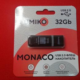 Карты памяти - Флешка FUMIKO MONACO 32GB Black USB 2.0, 0