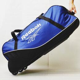 Дорожные и спортивные сумки - Баул Хоккейный спортивная сумка на колесах. Доставка, 0