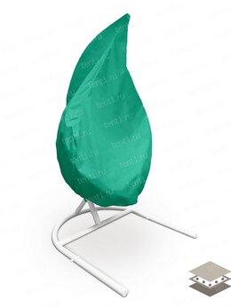 Подвесные кресла - Чехол для подвесного кресла (уплотенный), 0