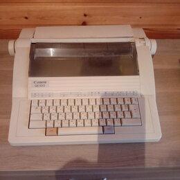 Письменные и чертежные принадлежности - пишущая машинка работает от сети , 0