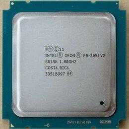 Процессоры (CPU) - Xeon E5 2651v2 24 потока, 0