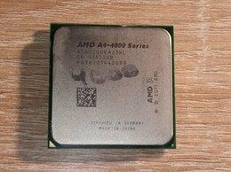 Процессоры (CPU) - Процессор AMD A4-4020 + в/карта HD7480D…, 0