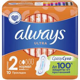 """Прокладки и тампоны - Прокладки женские гигиенические Always """"Ultra Light"""", ароматизированные, 10шт..., 0"""