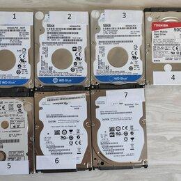 Внутренние жесткие диски - Жесткие диски 2.5, 0