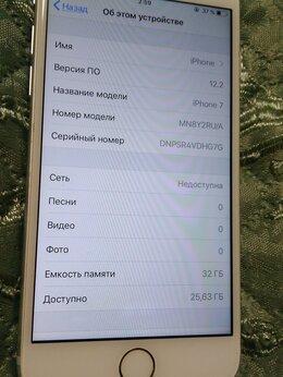 Мобильные телефоны - Продам iPhone 7 белый 32Гб, 0