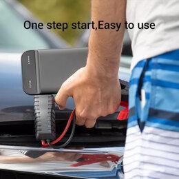 Зарядные устройства и адаптеры - Пусковое автомобильное Xiaomi 70 mai Midrive PS01, бустер, зарядное устройство., 0