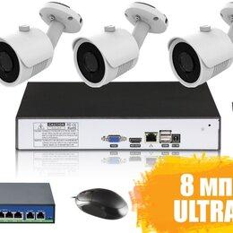Камеры видеонаблюдения - Комплект ip видеонаблюдения на 3 камеры 8 мп, 0