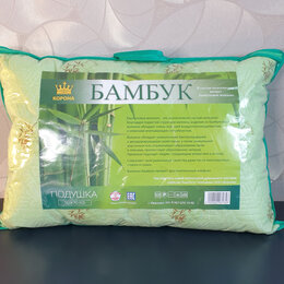 Подушки - Подушки бамбук Иваново от производителя, 0