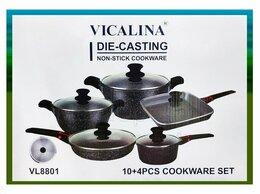 Наборы посуды для готовки - Набор посуды, 0