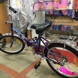 """Велосипеды - велосипед 20"""" Стелс Пилот-410 с раскладной рамой до 70 кг , 0"""