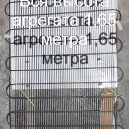 Аксессуары и запчасти - Холодильный агрегат холодильника и компрессор, запчасти., 0