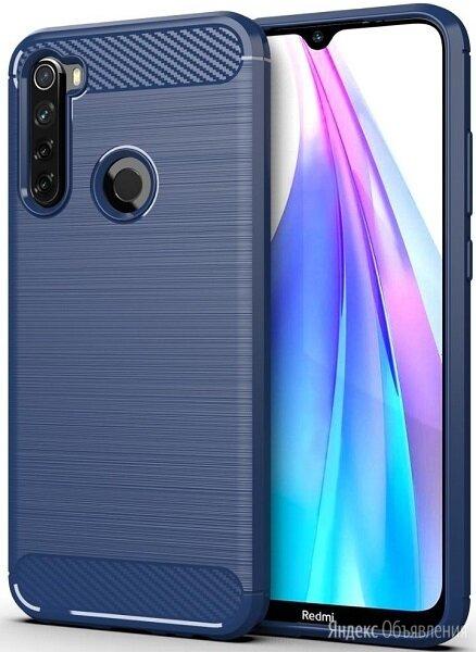 Чехол для Xiaomi Redmi Note 8T цвет Blue (синий), серия Carbon от Caseport по цене 450₽ - Чехлы, фото 0
