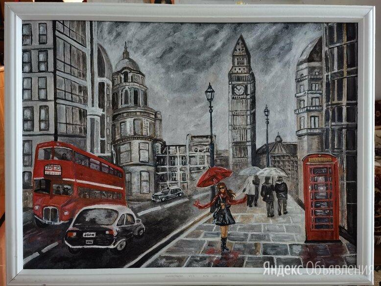 Лондон. Картина маслом, холст на ДВП 57х77 новая. по цене 10000₽ - Картины, постеры, гобелены, панно, фото 0