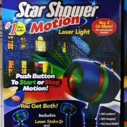 Ёлочные украшения - Лазерный проектор Star Shower Motion, 0