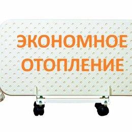 Обогреватели - Обогреватель кварцевый энергосберегающий , 0