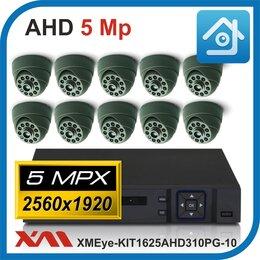 Готовые комплекты - Комплект видеонаблюдения на 10 камер XMEye, 0